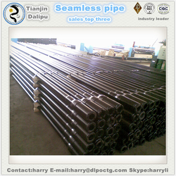 crude oil drilling equipment octg pipe drill tubing collar