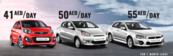 Future Star Rent Car in Dubai +971528288789