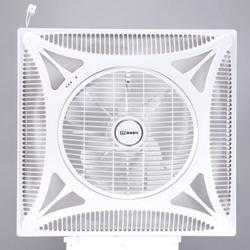false Ceiling fan suppliers in UAE