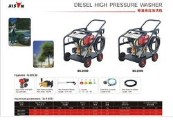 BISON HIGH PRESSURE PUMP