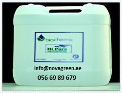 Battery Water Supplier UAE