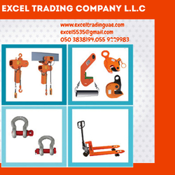 TOYO LIFTING EQUIPMENT SUPPLIERS AND DEALERS IN ABUDHABI,DUBAI,AJMAN,SHARJAH,RAS AL KHAIMAH,UMM AL QUWAIN, MUSSAFAH, NEAR TO ME, UAE