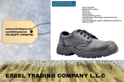 ARMSTRONG SAFETY SHOES SUPPLIERS AND DEALERS IN ABUDHABI,DUBAI,AJMAN,SHARJAH,RAS AL KHAIMAH,UMM AL QUWAIN MUSSAFAH, NEAR TO ME UAE
