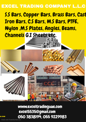 BARS SUPPLIERS IN ABUDHABI