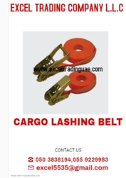 CARGO LATCH SUPPLIER