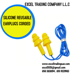 SILICON REUSABLE EARPLUGS CORDED