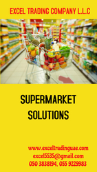 SUPERMARKET SOLUTIONS ABUDHBAI