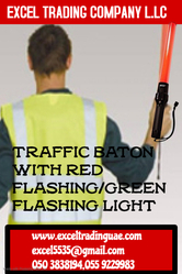 TRAFFIC BATON LIGHTS