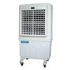 AIR COOLER UAE