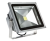 LED FLOOD LIGHT SUPPLIER IN UAE