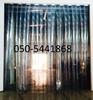 PVC CURTAINS IN UAE