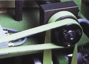 CONVEYOR BELT from OMAN ROLLING BELTS