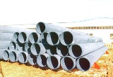 Large Diameter Pipes from JAIN STEELS CORPORATION