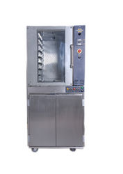 Convection Oven from PARAMOUNT TRADING EST