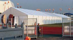 Exhibition Hall from BAIT AL NOKHADA TENTS & FABRIC SHADE LLC