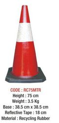 ROAD CONE 75 CM  from SAFELAND TRADING L.L.C