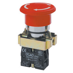 EMERGENCY PUSH BUTTON from SIS TECH GENERAL TRADING LLC