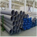 STAINLESS STEEL TUBES from OM EXPORTS