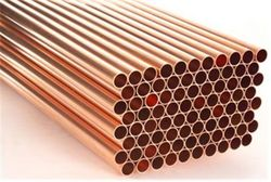 Copper nickel pipe from SANJAY BONNY FORGE PVT. LTD.