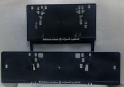 Al Futtaim Plastic Number Plate holder  from AL BARSHAA PLASTIC PRODUCT COMPANY LLC
