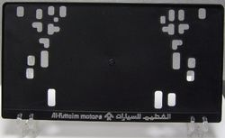 Plastic license plate holders for Al Futtaim motor from AL BARSHAA PLASTIC PRODUCT COMPANY LLC