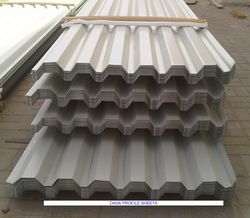 ALUMINIUM PROFILE SHEET ALLOY 5052,PVDF - AFRICA  from DANA GROUP UAE-OMAN-SAUDI [WWW.DANAGROUPS.COM]