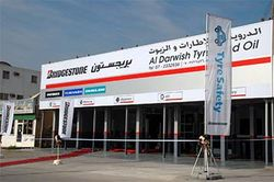 Tyre Dealers Abu Dhabi, UAE from AL DARWISH TYRES AND OIL
