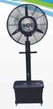 WATER FAN- MIST FAN from SIS TECH GENERAL TRADING LLC