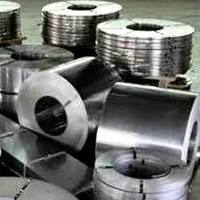 Metal Coils from UDAY STEEL & ENGG. CO.