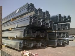 composite steel floor deck/decking sheets -dana from DANA GROUP UAE-OMAN-SAUDI