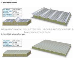 Fire rated RockWool/MineralWool Sandwich Panel    from DANA GROUP UAE-OMAN-SAUDI [WWW.DANAGROUPS.COM]
