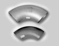 SS 317L Bend from UDAY STEEL & ENGG. CO.