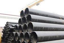 BOILER PIPES & TUBES from UDAY STEEL & ENGG. CO.