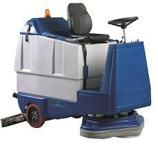Diesel Operated Ride on Floor Scrubbing Machines from TRENT INTERNATIONAL LLC