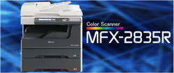 MURATEC MFX 2835R COPIER PRINTER SCANNER FAX from SIS TECH GENERAL TRADING LLC