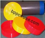 LDPE Plastic Pipe End Cap from AL BARSHAA PLASTIC PRODUCT COMPANY LLC