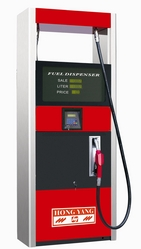 CHINA FUEL DISPENSER  from NARIMAN TRADING COMPANY LLC