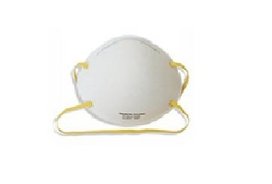 PMR SAFETY N95 PARTICULATE RESPIRATOR from URUGUAY GROUP OF COMPANIES