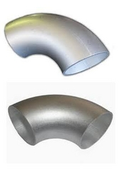 Aluminium Elbow from TIMES STEELS