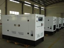 20kVA Perkins Generator Suppliers from INTERNATIONAL POWER MECHANICAL EQUIPMENT TRADING