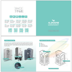 Portable Toilet from AL BASSAM INTERNATIONAL FACTORIES LLC