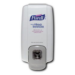 Top Suppliers of Purell in Qatar