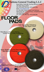 3M Floor Pads - Buffing and Cleaning from DAITONA GENERAL TRADING (LLC)