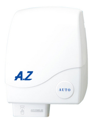 Hand dryer from DAITONA GENERAL TRADING (LLC)