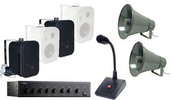 PUBLIC ADDRESS SYSTEM SUPPLIERS IN UAE from SHAMA AUTOMATIC DOORS L.L.C