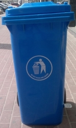 Plastic Garbage Bin In GCC from DAITONA GENERAL TRADING (LLC)