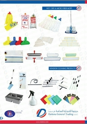 Cleaning Products Suppliers In UAE from DAITONA GENERAL TRADING (LLC)