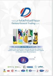 Cleaning Machinery Equipment Suppliers In DUBAI from DAITONA GENERAL TRADING (LLC)
