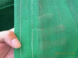 Green Shade Net  from AZIRA INTERNATIONAL