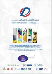 Office Supplies from DAITONA GENERAL TRADING (LLC)